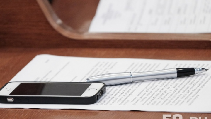 Каждый девятый пермяк ищет работу с помощью мобильных приложений