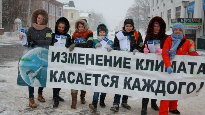 Экологическая организация «Этас» прекратила свою деятельность в Архангельске