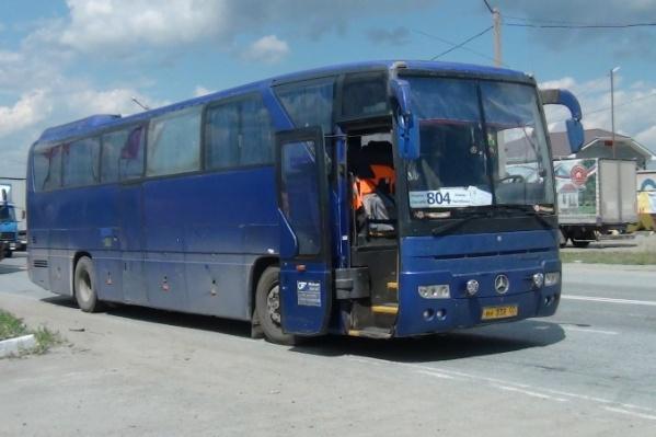 В отношении водителя составили протокол и отстранили его от управления автобусом
