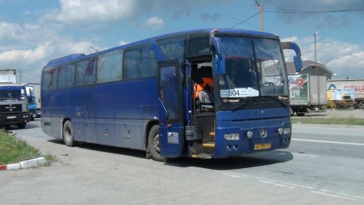 Бдительный автомобилист помог задержать пьяного водителя автобуса на трассе М-5
