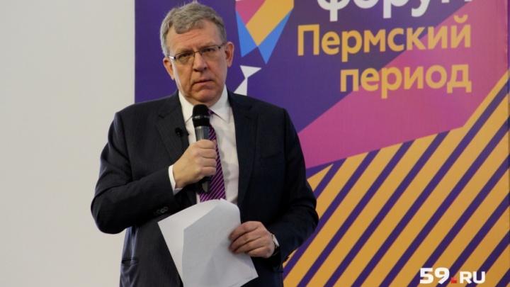 «Вам нужно постоянно учиться»: Алексей Кудрин рассказал пермским студентам о том, как быть успешными