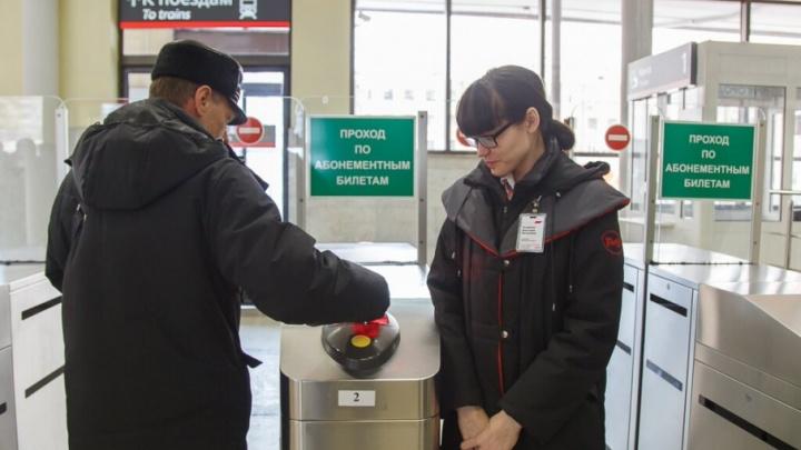 В Волгограде запустили приложение с продажей билетов на электрички