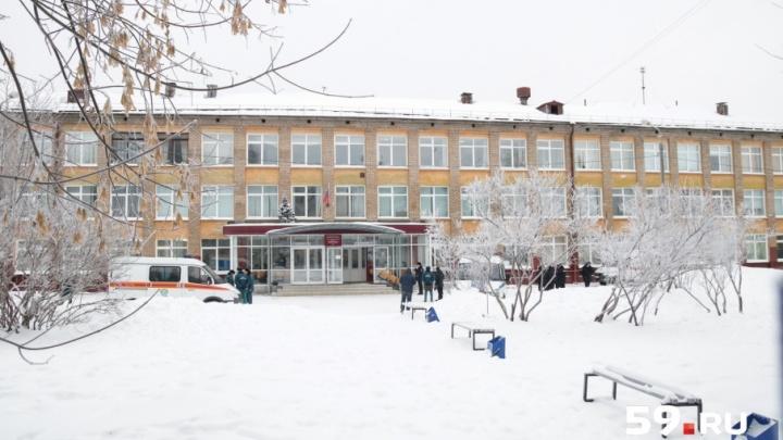 После нападения в пермской школе Комиссии по делам несовершеннолетних добавят полномочий