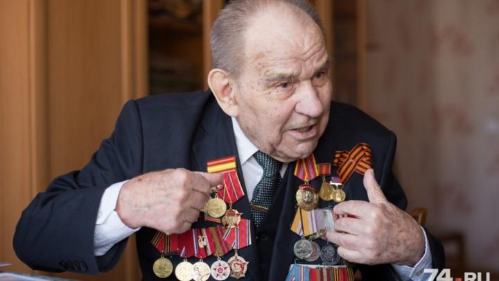 Медали, которых нет: челябинец Фёдор Смыченко рассказал, как получал награды на фронте и лишался их