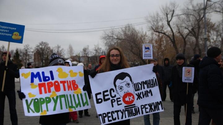 Активистам тюменского штаба Навального отказали в проведении митингов в центре города