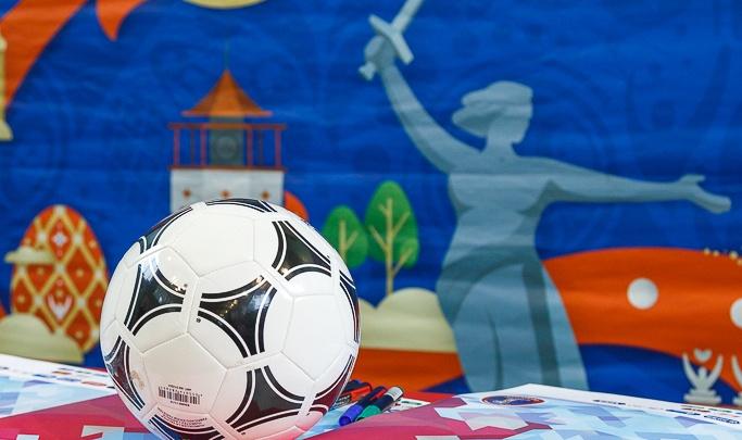 Выходные с V1: ночь в музее и день на футболе