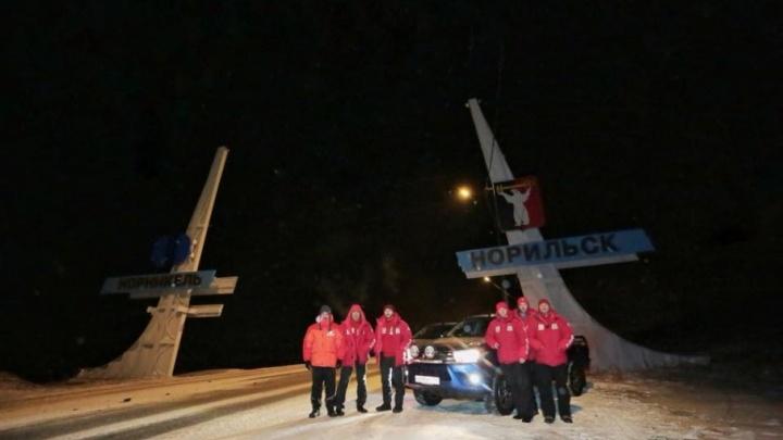 Ярославский путешественник поехал устанавливать рекорд Гиннесса в Диксон