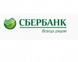 Сбербанк и «Российские коммунальные системы» заключили соглашение