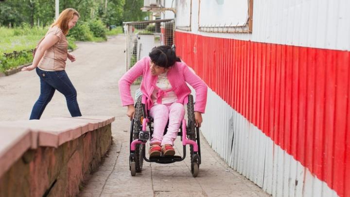 Ярославским инвалидам покажут пандусы онлайн