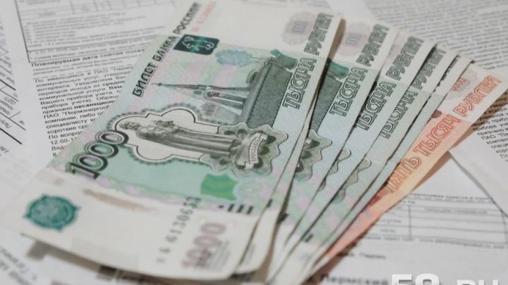 Должники поневоле: пермяки массово жалуются на «Единый расчетный центр»