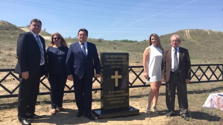 В Волгограде поставили памятник погибшим в Сталинграде румынским солдатам и офицерам
