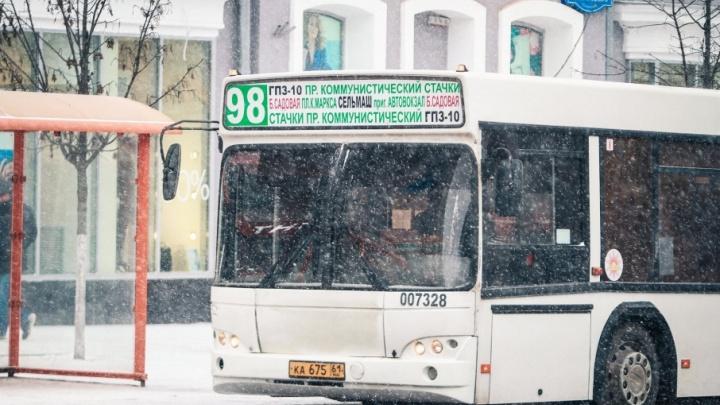 Ростовчанин просит внедрить новый маршрут ГПЗ №10 — Сельмаш