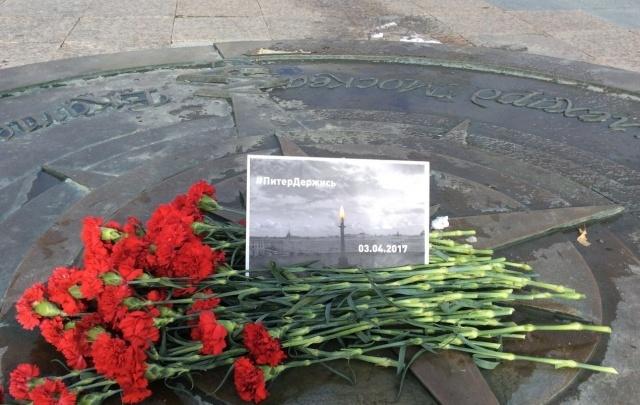 #ПитерДержись: сегодня в Тюмени состоится минута молчания в память о погибших при взрыве в метро