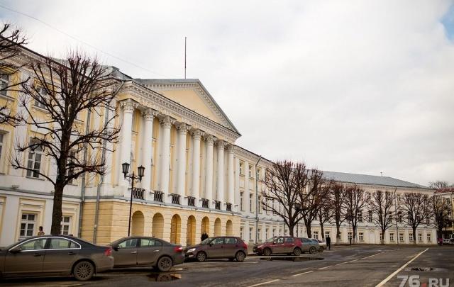 Ярославль получил обещанные 600 миллионов из Москвы