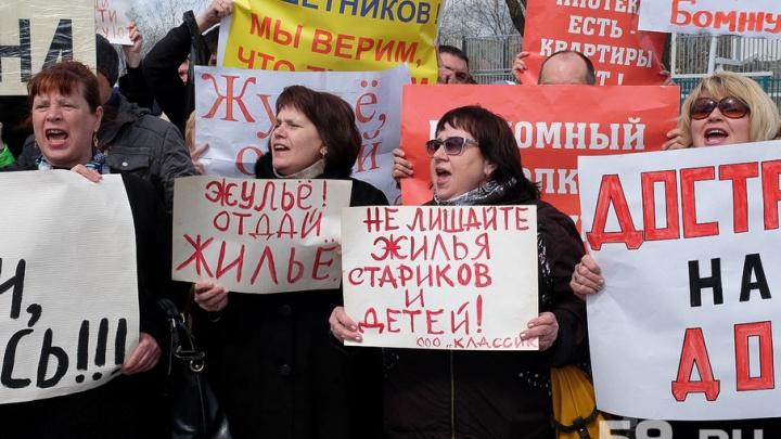 «Триумф», «Верба», Первый пермский: обманутые дольщики выйдут на демонстрацию
