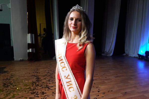 Психолог Елена Неклюдова получила заветную корону