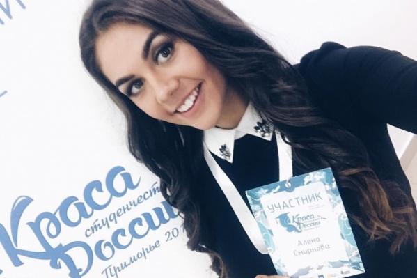В прошлом году старшекурсница САФУ Алена Смирнова получила титул и «Красы Студенчества Северо-Западного округа России»