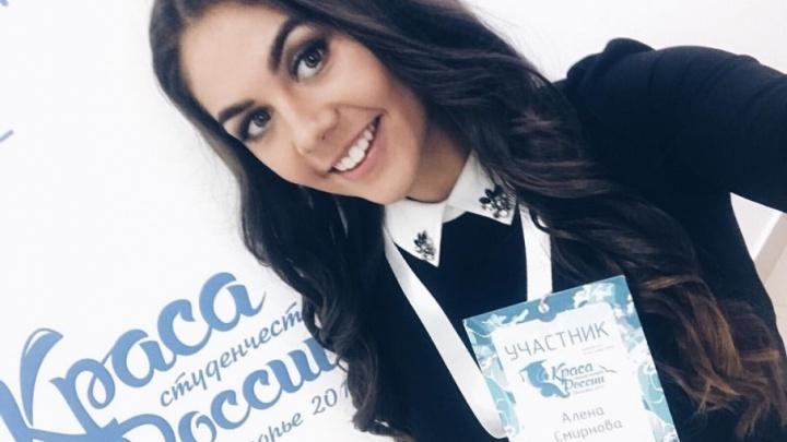 Студентка САФУ представит Поморье на «Красе России» вместо «Мисс Архангельск — 2017»