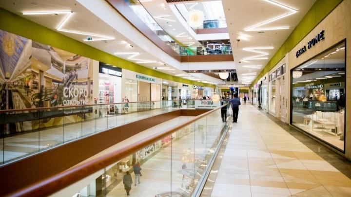 Суд оштрафовал «Ауру»: на какую сумму попал торговый центр