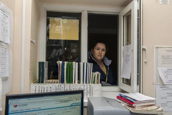 Пациенты таганрогской поликлиники №1 не могли неделю записаться на прием к специалистам
