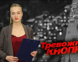 Видеообзор ЧП с 7 по 13 апреля