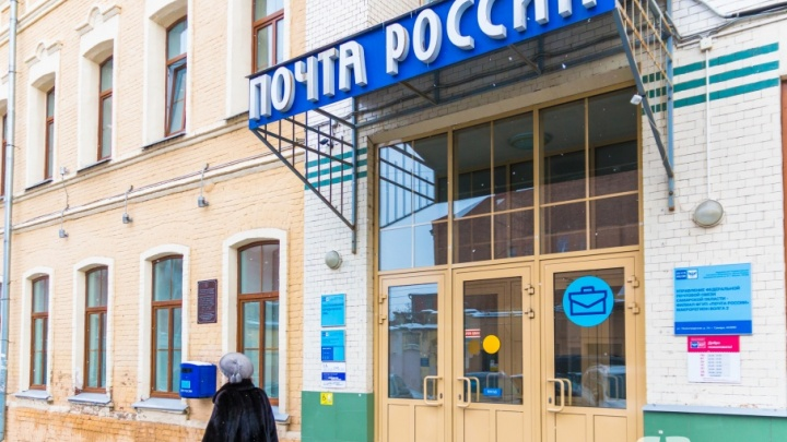 Поборы для Игрушкина: кадровика самарской почты уличили в получении еще одной взятки