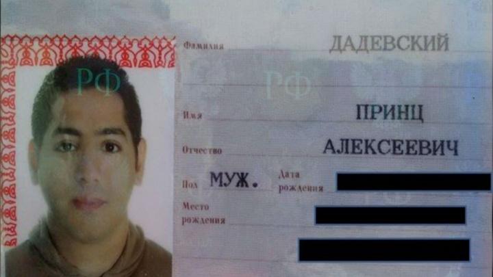 За ярославцами теперь приезжает таксист Принц