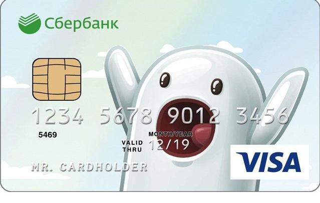 Сбербанк и ВКонтакте запустили карту с индивидуальным дизайном