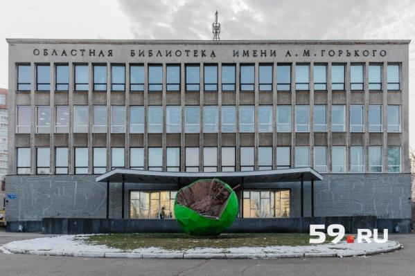 Библиотека имени Горького переехала в здание на улице Ленина в 1966 году