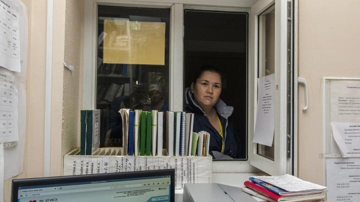 Ростовчанам предложили оценить работу поликлиник и детских садов