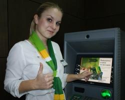 Россельхозбанк эмитировал более 60 тысяч карт в Волгоградской области
