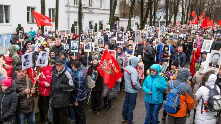 «Бессмертный полк» в Ярославле: как сделать транспарант самому и сколько стоит заказать