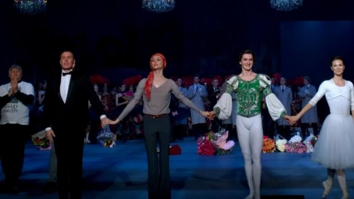 Премьера балета ростовчанина Кирилла Серебренникова сорвала овации в Большом театре