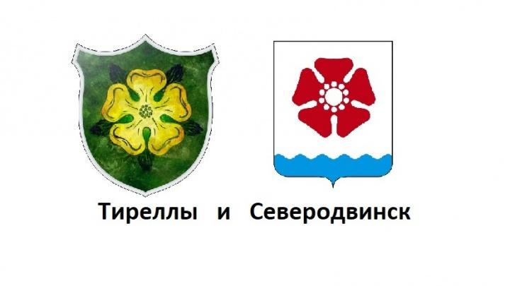 Герб Северодвинска нашли в «Игре престолов»