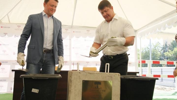 В центре Ярославля в фундамент нового дома заложили капсулу с посланием для потомков