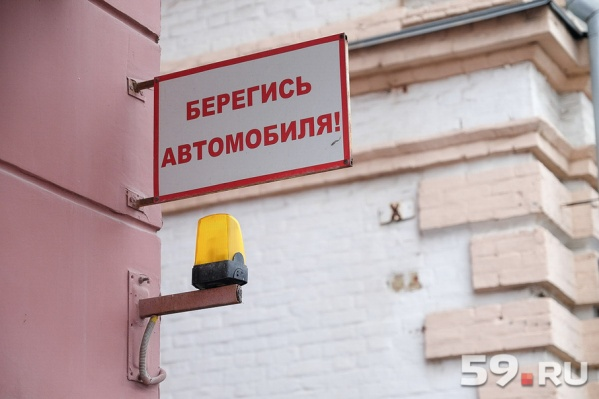 ДТП произошло в Чайковском