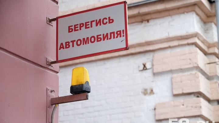 Мэру Краснокамска выписали 2,5 тысячи рублей штрафа после наезда на ребенка