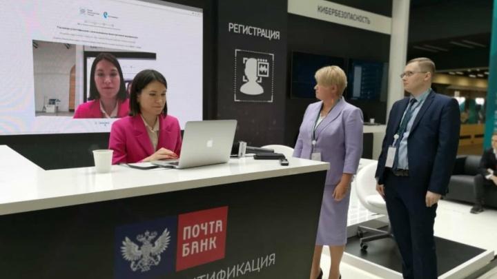«Ростелеком» и Почта Банк представили удаленную биометрическую идентификацию граждан