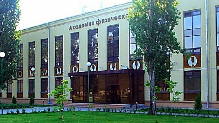 Физкультурную академию Волгограда облагородят к ЧМ на 145,5 миллиона