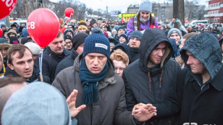 В Самаре сторонники Навального заявили о проведении акции в сквере на Галактионовской