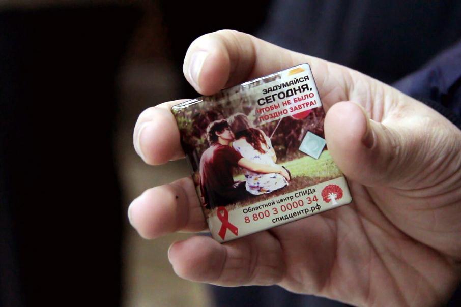 В области уже насчитывается 38,5 тысяч южноуральцев с ВИЧ
