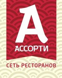 Ресторан «Ассорти» презентовал ростовчанам новое меню