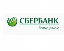 В Архангельской области Сбербанк провел уроки финансовой грамотности