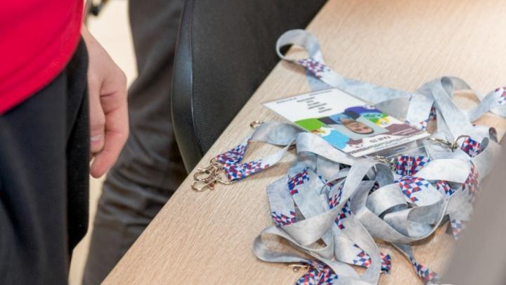 Гонка за билетами: кто попадет на матчи ЧМ по футболу в Самаре, выберет случай