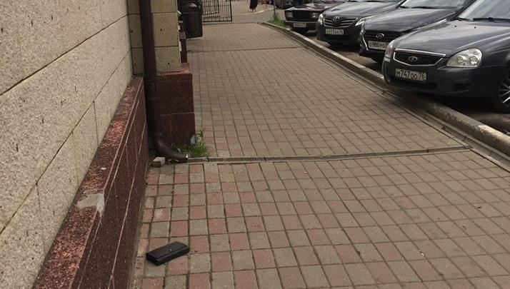 В Ярославле появился памятник потерянному бумажнику: где его поднять