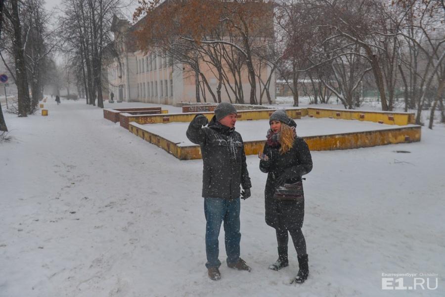 Мы не прошли ещё и половины пути, а нас уже засыпало снегом – вот она, уральская зима