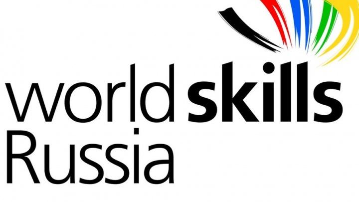 Архангельский студент вышел в финал конкурса профмастерства WorldSkills Russia