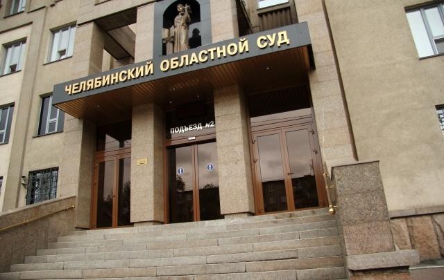 Суд рассмотрит дело челябинки о ДТП с тремя погибшими