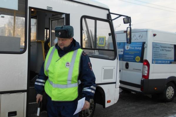 Сотрудники ГИБДД проверили маршрутки во всех районах Ярославля