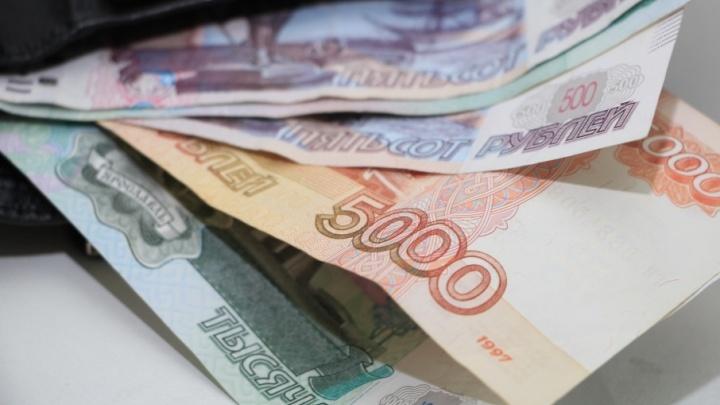 В Архангельске будут судить пристава, незаконно закрывшего десять дел